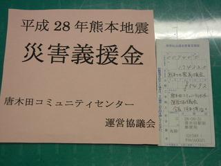 DSCN6062.JPG