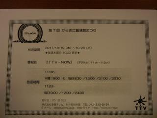 DSCN7499.JPG